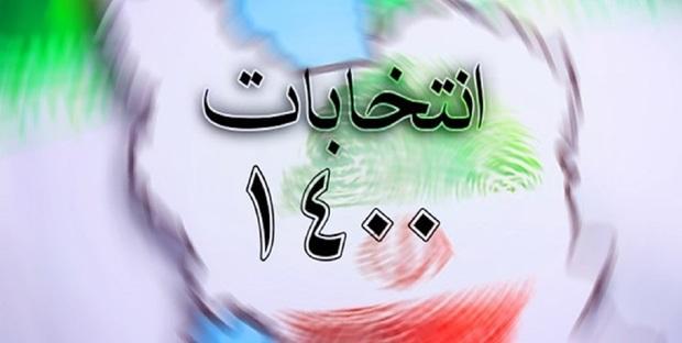 احتمال تغییر در آرای انتخابات شورای شهر فردیس