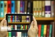 پویش هنرمندان قمی: «در خانه بمانیم کتاب بخوانیم»