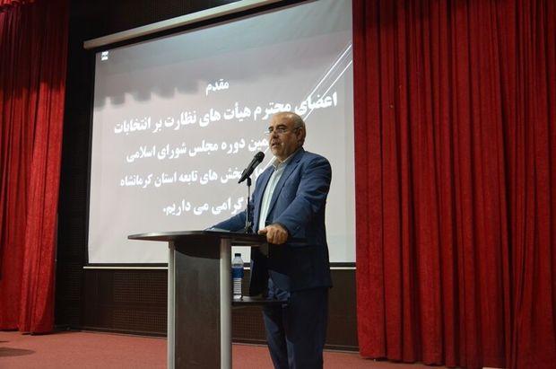 شرایط برگزاری انتخاباتی پرشور در کرمانشاه فراهم شده است