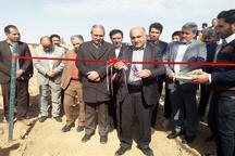 بهره برداری از 134 طرح سامانه های نوین آبیاری تحت فشار استان کرمانشاه