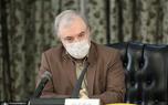 درخواست وزیر بهداشت برای پرهیز از سیاست زدگی: تا پیروزی نهایی فاصله داریم