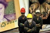 معیشت کارگران نیاز به توجه جدی دارد