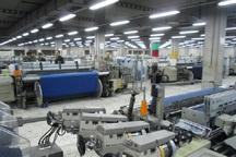حجم سرمایه گذاری صنعتی زنجان 144 درصد رشد دارد