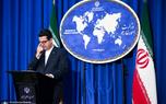 سخنگوی وزارت خارجه حادثه تروریستی مسجد کابل را محکوم کرد