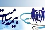 مراقب کلاهبرداری با نام بیمه سلامت باشید!