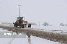 نفوذ سامانه بارشی فعال همراه با سردی هوا از بعد از ظهر چهارشنبه به استان