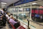 ۹۱۷ میلیارد ریال در بورس اردبیل معامله شد