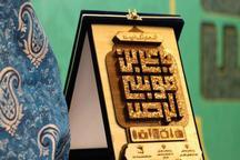 جشنواره فرهنگ رضوی در رسانه ها به میزبانی گیلان برگزار می شود