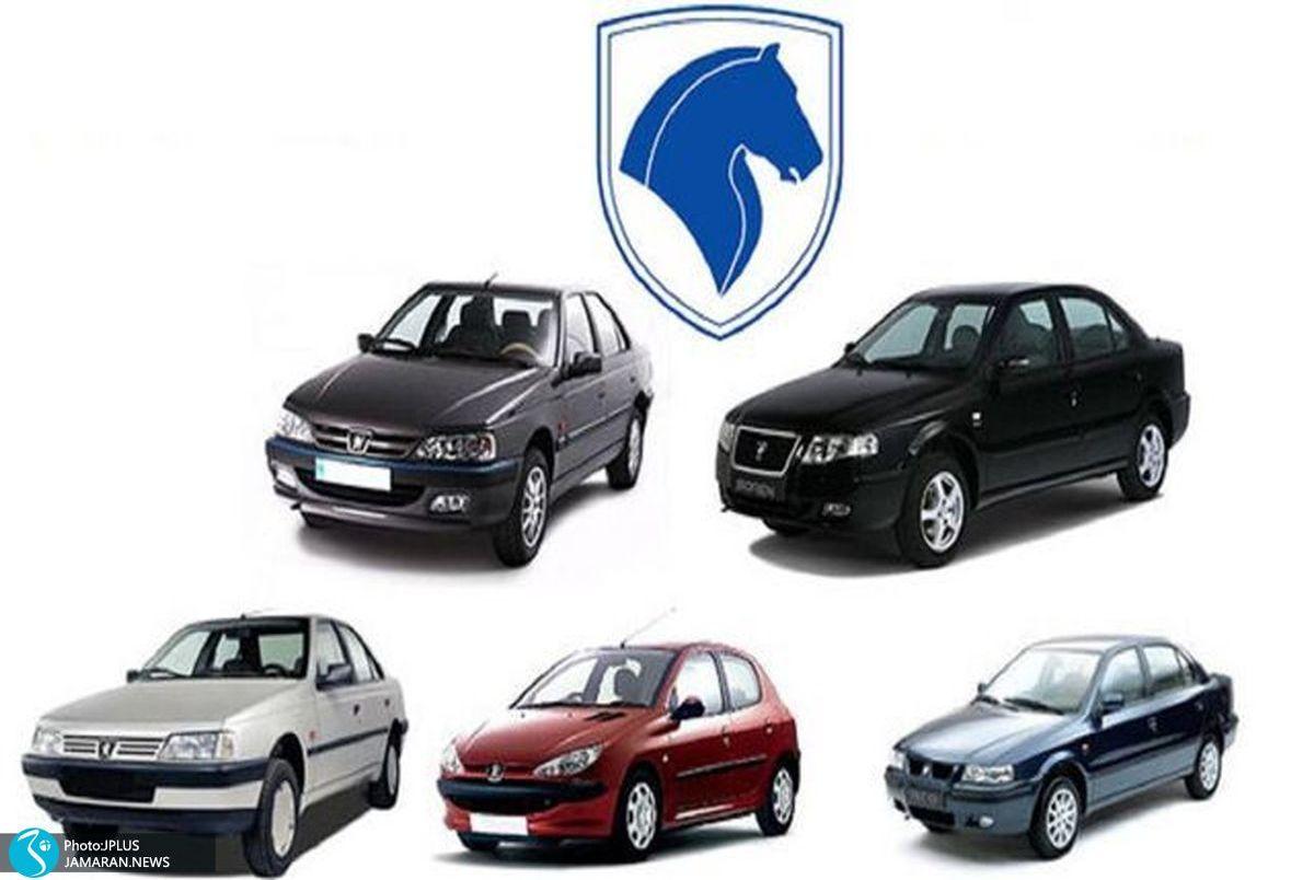 قیمت محصولات ایران خودرو 15 شهریور 1400+ جدول