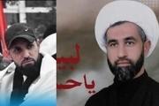 دومین عضو صدری ها در جنوب عراق ترور شد