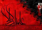 روضه حضرت عباس علیه السلام/ حاج آقا مجتبی تهرانی+ دانلود