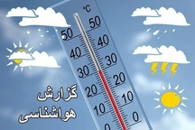 گرد و خاک، رگبار و رعد و برق مهمان خوزستانی ها میشود
