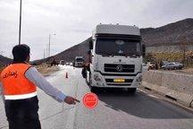 اعلام محدودیت های ترافیکی نوروزی در چهارمحال و بختیاری