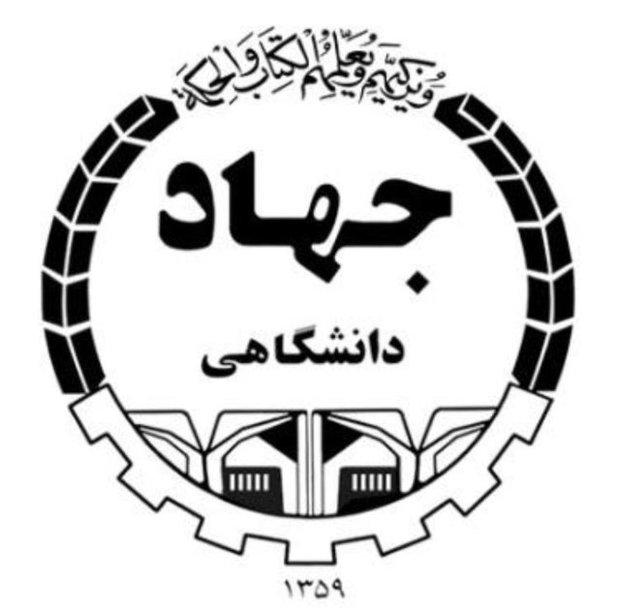 توسعه امور فرهنگی در سطح جامعه توسط جهاد دانشگاهی انجام شود