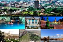 تکاپو مسئولان آذربایجان غربی برای میزبانی شایسته از مسافران نوروزی