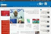 دلیل شنیده شدن آژیر خطر در تهران مشخص شد/ اختلاف بر سر واکسن روسی کرونا در کشور/ اولین اظهارات آذری جهرمی در مورد پهنای باند پس از احضار به دادگاه/  عقبماندگی ۴۰ درصدی بازنشستگان تامین اجتماعی