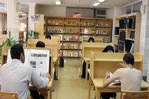 7 کتابخانه عمومی در استان بوشهر دردست احداث است
