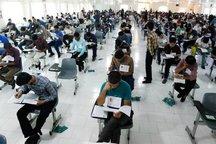 26316 داوطلب کردستانی در کنکور 97 با هم رقابت می کنند