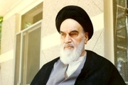 Attention to other than God covers man with veils of darkness, Imam Khomeini explained