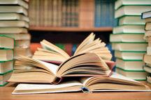 تابستان را با «کتابستان» بگذرانید