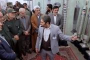 """نمایشگاه """"در مسیر افتخار"""" در بوشهر برپا شد"""