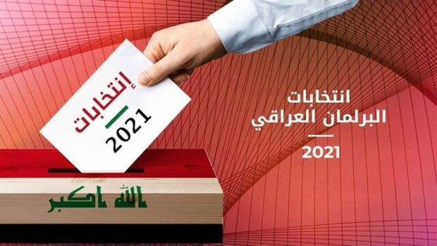نتایج انتخابات پارلمانی عراق 2021 تغییر کرد/ جریان صدر 3 کرسی را از دست داد / تعداد کرسیهای ائتلاف هادی العامری از 14 به 20 رسید