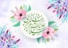 دانلود مولودی میلاد حضرت زینب سلام الله علیها/ حسین سیب سرخی