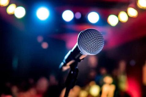 لغو قانون اخذ ۱۰ درصد از درآمد کنسرتها
