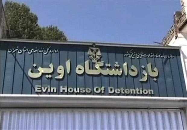 بازدید دادستان تهران بههمراه هیات قضایی 200 نفره از زندان اوین