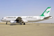 پرواز تهران به زابل به مقصد اصلی خود بازگشت