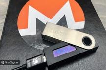 مونرو به کیف پول سخت افزاری لجر نانو اس اضافه شد