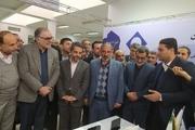 اولین شمش طلا سال آینده در خراسان جنوبی رونمایی میشود