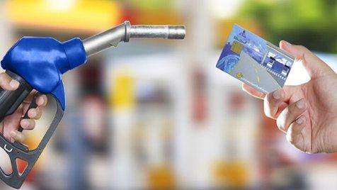 سهمیه بنزین اردیبهشت ماه امشب واریز می شود/ میزان سهمیه بنزین قابل ذخیره چقدر است؟