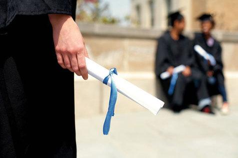 بورس خارج دانشگاه ها از کنکور دکتری حذف شد