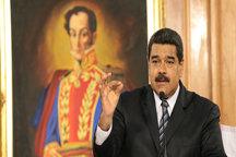 مادورو: ترامپ دست از سر ونزوئلا بردار!