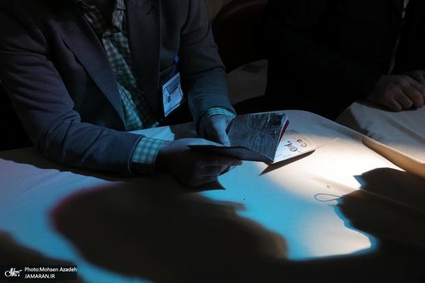 رد صلاحیتهای گسترده اصلاح طلبان برای انتخابات شوراها با چه بهانه ای انجام شده است؟