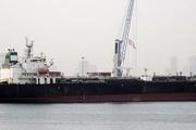 چهارمین نفتکش ایرانی وارد دریای کارائیب شد