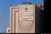 توضیحات سازمان برنامه و بودجه درباره بودجه بنیاد سردار سلیمانی