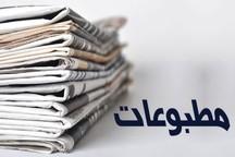 نامه[ی] کردستان؛ اولین روزنامه دوره پهلوی