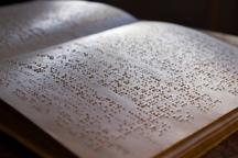 پنج هزار نسخه کتاب بریل از قم به اقصی نقاط کشور ارسال شد