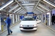 تازه ترین قیمت خودروهای داخلی در بازار +جدول/20 مهر 98
