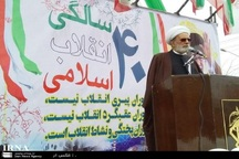 راهپیمایی 22 بهمن پاسخ کوبنده به ترفندهای دشمنان بود