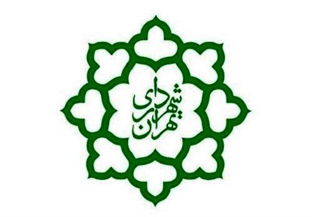 شهرداری تهران به دستورحناچی حق شکایت از رسانه ها را ندارد
