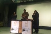 سومین جشنواره دانشجویی فیلم کوتاه ریگا آغاز بکار کرد
