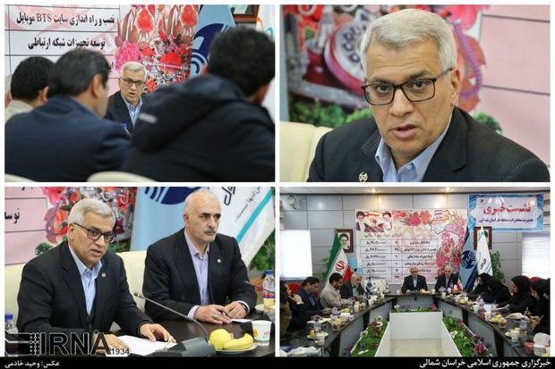 342 پروژه مخابراتی در خراسان شمالی افتتاح می شود