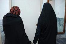 کلاهبرداری 10 میلیارد ریالی یک زن همدانی