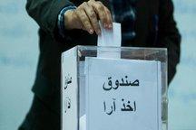 انتخابات نظام مهندسی کشاورزی استان مرکزی آغاز شد