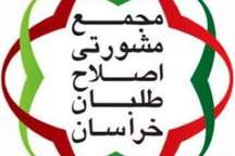 بیانیه یک حزب: توهین به رئیس جمهوری لطمه به وحدت ملی است