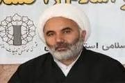 دستاوردهای انقلاب اسلامی به مردم اطلاعرسانی شود