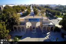 چشم انداز دانشگاه خلیج فارس بین المللی شدن است